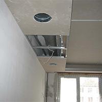 Вентиляция в квартире: чистый и свежий воздух для вашего здоровья