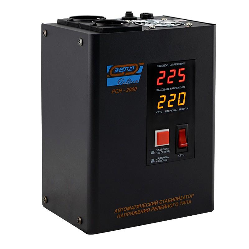 Энергия Voltron РСН 2000