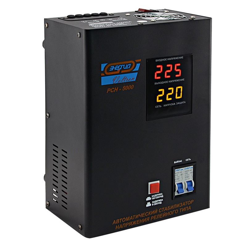 Энергия Voltron РСН 5000
