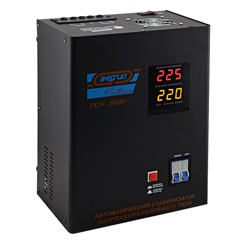 Энергия Voltron РСН 8000