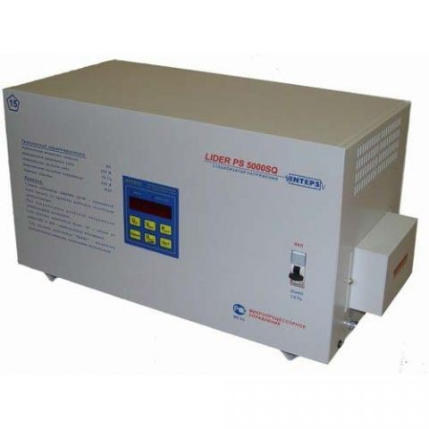 Lider PS5000W-50