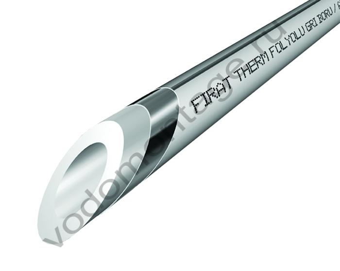 Труба из полипропилена армированная алюминием FIRAT d=20 мм - купить по низкой цене в Москве. Оборудование для отопления в наличии, скидки на монтаж и установку. Фото, описание, характеристики, стоимость, подбор и доставка оборудования